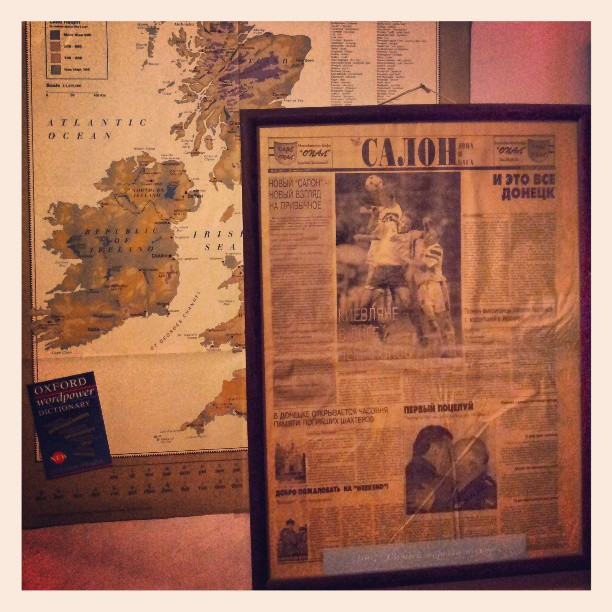 Первый номер газеты #Салон Дона и Баса нового формата хранится в частной коллекции #FromDonetsk #Donetsk #Ukraine #Украина #Д...