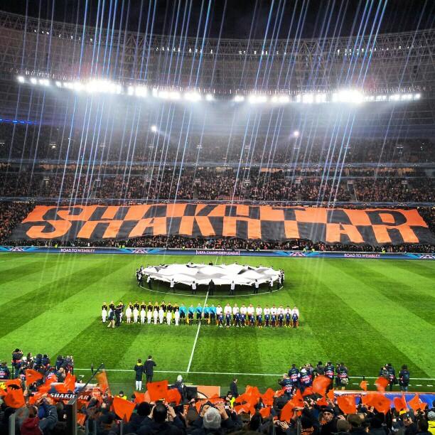 #Shakhtar #Borussia #Champions #League #govoritdonetsk #Donetsk #Ukraine #Донецк #Украина #Шахтер
