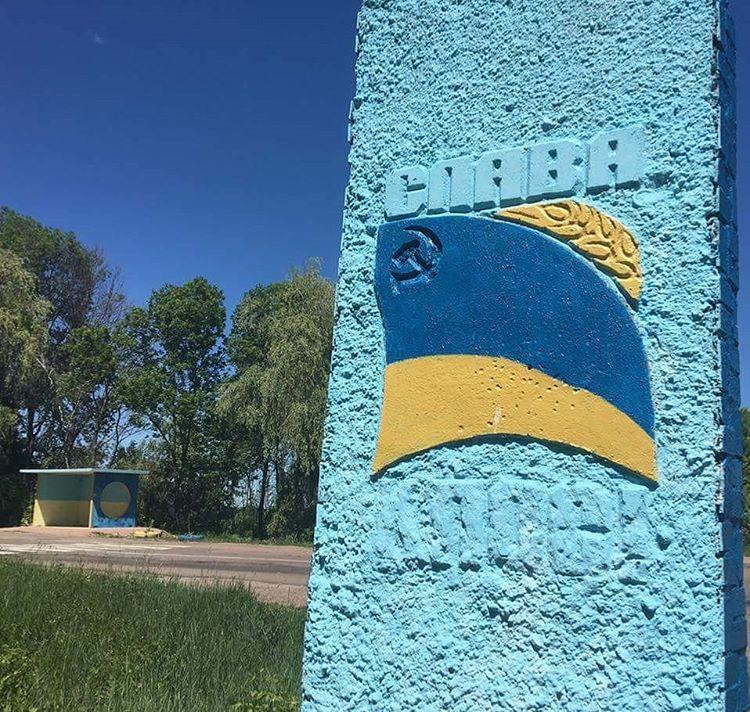 Над всей Украиной - безоблачное #небо Автора не знаю, но вся лента в этой фотке #декоммунизация #житомир #Украина #КПСС #from...