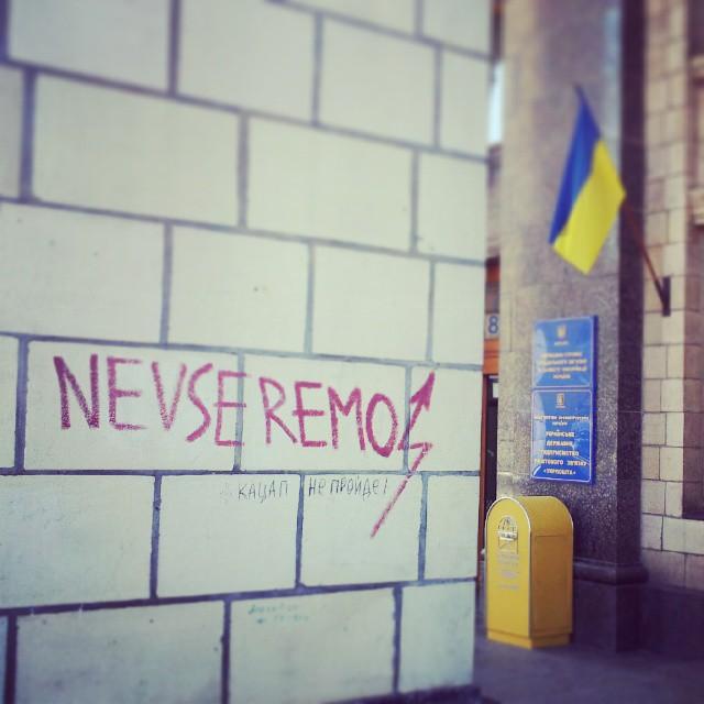 На #Майдан #Киев #Украина #euromaidan #eurolution #Kyiv #Ukraine #govoritdonetsk
