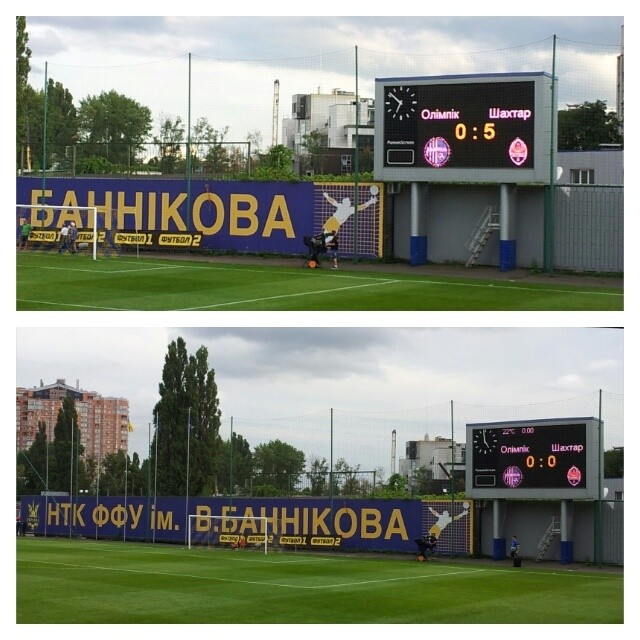 Первое #дерби #дончан в #Киев #Украина #Олимпик  #Шахтер 0:5 #Shakhtar #Olympic #футбол #Донецк #govoritdonetsk #Donetsk #foo...