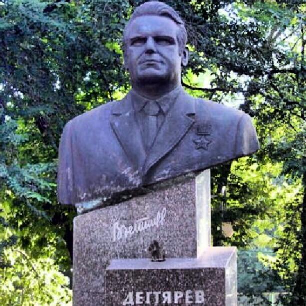 #Дегтярев #Донецк #Украина #Ukraine #Donetsk #govoritdonetsk #Памятник
