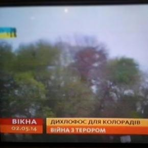 Демократический дуроскоп освещает события в #ДНР  Что будет со страной уже через год становится понятно, но не все поймут даж...