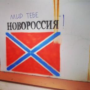 Прямо на Первой линии # #Донецк #Украина #ДНР #Новороссия #govoritdonetsk #fromdonetsk #Novorossiya #DNR #DPR #Donetsk #Ukrai...