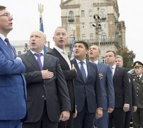 Суровые годы уходят Борьбы за свободу страны За ними другие приходят Они будут тоже трудны @ Kyiv, Ukraine #fromdonetsk #govo...