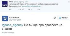 Как-то встретились два государственных информационных агентства #Россия #Украина #Бандера #Киев #fromdonetsk #Russia #Ukraine...