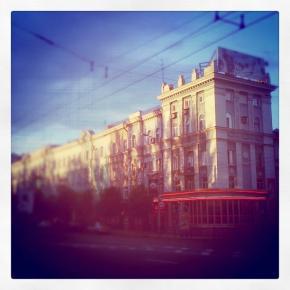 #city #donetsk #ukraine #sun #wind #instagood #cute #photooftheday #instamood #beautiful #picoftheday #instadaily #iphonesia #follow #happy #tweegram  #summer #instagramhub #bestoftheday #iphoneonly #love #igers #igdaily #instaphoto