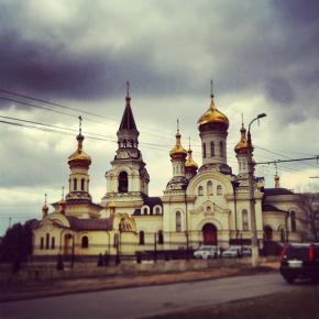 #Donetsk #Ukraine #photo #picture #spring #Донецк #Украина #фото #картина #весна
