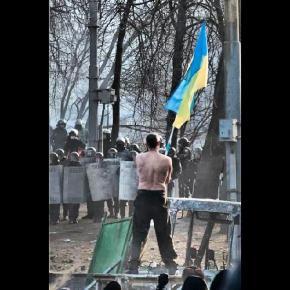 #Киев #fromdonetsk