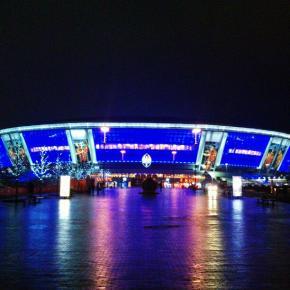1 день до матча! #donbass #donetsk #donbassarena #shakhtar #fcshakhtar #govoritdonetsk
