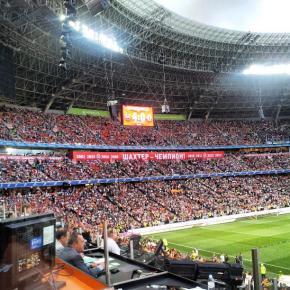 #Shakhtar #champion #Donetsk #Ukraine #football #футбол #Украина #Донецк #Шахтер #Чемпионат #govoritdonetsk...