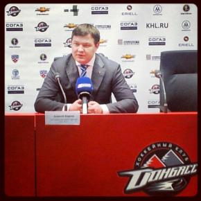 Алексей #Киреев рассказывает о юниорском драфте #КХЛ #хоккей #Донецк #Украина #govoritdonetsk #Donetsk #Ukraine #KHL #Kireev