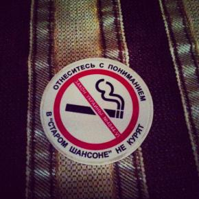 О понимании #govoritdonetsk #табак #Донецк #Украина #закон #Donetsk #Ukraine #smoking