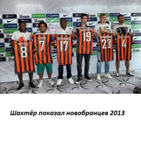 @fcshakhtar представил новичков #fromdonetsk #football #shakhtar #newcomers #players #fred #ferreyra #nem #volovik #fernando ...