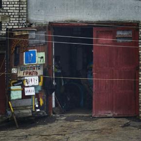 Ворота в котельной. #govoritdonetsk #donetsk #photo #art