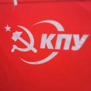 #Донецкая #весна #КПУ #протест #Донецк #Украина #коммунисты #govoritdonetsk #commie #communists #Ukraine #Donetsk #KPU...