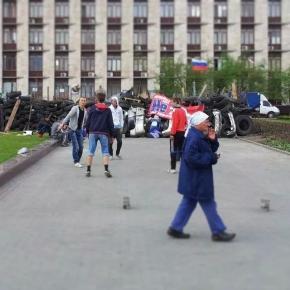 #Футбол и #баррикады #ДНР #govoritdonetsk #Donetsk #Ukraine #Донецк #Украина