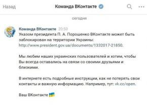 Пришло в личку #вконтакте #Украина #вк #fromdonetsk #vk #vkontakte @ СТРАНА.ua