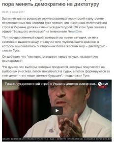 #hardworkofdemocracy #чтобынезабыть #народныйфронт #Украины #звериныйоскалсвободы #ничимдыхать #fromdonetsk #ukraine #allanim...