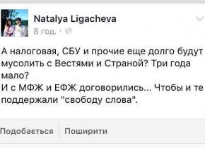 #Спасибо, Светлана #Крюкова, что напомнила, как год назад одна из тех, чья задача бороться за #свободаслова, призывала к совс...