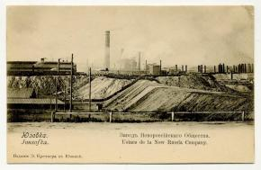 Завод Донецк (Юзовка) источник: http://fromdonetsk.net/images/fotografii-yuzovki.html