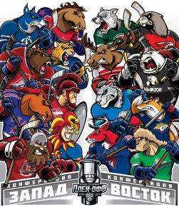 В #КХЛ стартует #КубокГагарина Хочется уже кого-то новенького, типа #Jokerit #Йокерит, но это #хоккей #плейофф #fromdonetsk...
