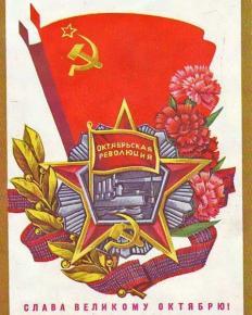 Детские #шутки о празднике Октября в ноябре быстро перестали быть смешными, когда #коммунисты их услышали, встали и ушли. Дру...