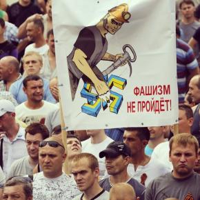 В Донецке около пятисот шахтеров прошли маршем от мемориала «Жертвам фашизма» до площади Ленина. На площади горняки выступали...