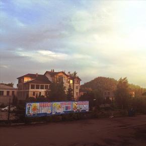 Сделано в #mextures | #donetsk #fromdonetsk #instadonetsk #evening #sky #city #dream #clouds #sun #photooftoday