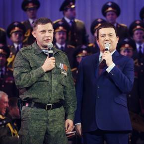 Российский певец и депутат Госдумы РФ Иосиф #Кобзон дал в понедельник концерт в Донецке. Концерт продолжался более двух часов...