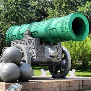 #Царь #пушка #Донецк #Украина #Ukraine #Donetsk #govoritdonetsk