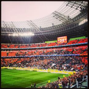 #Шахтер - #Заря - 3:0 #Чемпионат #Украина #футбол #football #Ukraine #govoritdonetsk #Shakhtar #Zarya...