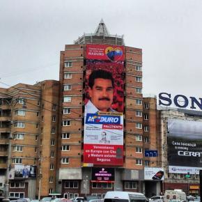 Казалось бы, при чем тут #Венесуэла и ее #Выборы? #Чавес #Мадуро #Киев #Украина #govoritdonetsk #Ukraine #Kiev #Maduro #Chave...