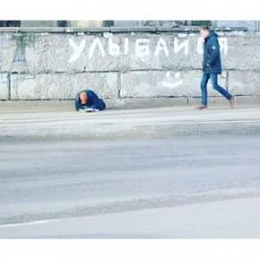 #Киев - #город контрастов by @Oklahoma #fromdonetsk #govoritdonetsk
