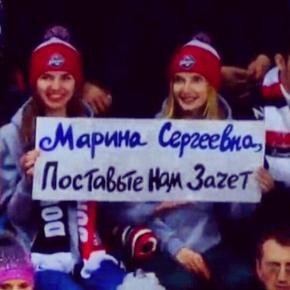 Что бывает, когда сессия и домашняя серия проходят параллельно #HCDonbass #hockey #student #Torpedo #Girls #Donetsk #Ukraine ...
