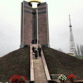 #Монумент Жертвам фашизма #Донецк #Украина #Donetsk #Ukraine #govoritdonetsk