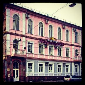Гостиница #Великобритания #govoritdonetsk