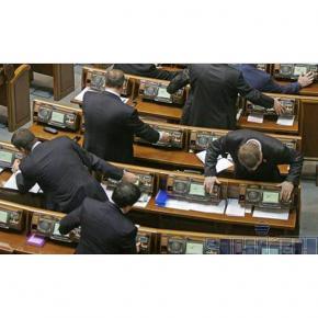 Все, что нужно знать про законодательную ветвь власти #Рада #Киев #Украина #депутаты #голосование #voting #Rada #Kyiv #Ukrain...
