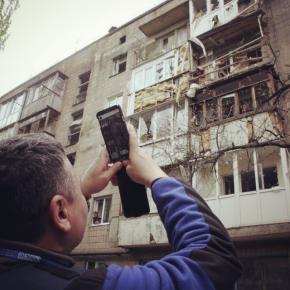 МИД Украины в своем заявлении опровергло факт артиллерийского обстрела силами ВСУ Донецка 2-3 мая этого года, назвав сообщени...
