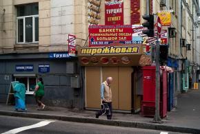 Легендарная #пирожковая на фото Александра #Стринадко 2015 года #fromdonetsk