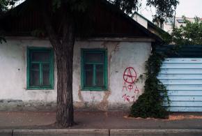 Старый #дом, новые #письмена на #фото Александра #Стринадко #Донецк #fromdonetsk #Donetsk...