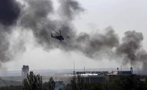 В чистом небе донецком шесть лет назад #fromdonetsk