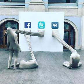 #masscom #socialnetworks #vk #vkontakte #twitter #Facebook #Donetsk #fromdonetsk