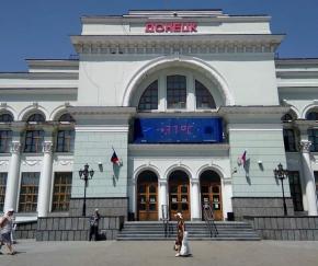 Вчера в двенадцатом часу дня на ЖД вокзале. Сколько было градусов ближе к вечеру, даже не знаю - пишет автор фото Сергей #Гол...