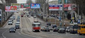 #Донецк, Ленинский #проспект - #фото Дмитрий #Ягодкин #fromdonetsk #Donetsk