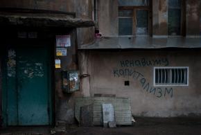 Один из дворов города #Донецк на #фото Александра #Стринадко #город #fromdonetsk #Donetsk...