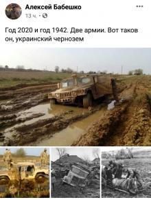 Если внимательно посмотреть на #фото, то можно обнаружить много интересного #fromdonetsk...