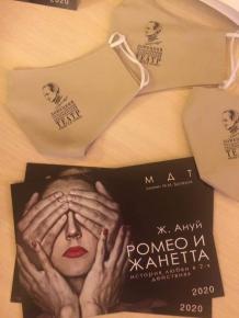 Штрихи к премьере музыкально-драматического театра в Донецке во время пандемии коронавируса и карантина - #фото Елена #Вишнев...