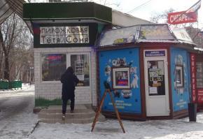 """""""Одно из самых любимых моих злачных мест Донецка - пересечение Мира и Университетской - засверкало роскошной вывеской """"Пирожк..."""